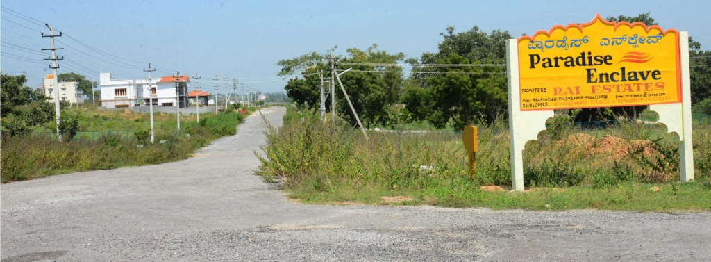 Land for Sale in Mysore